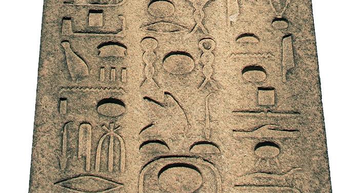 detail-cleopatras-needle-new-york-city