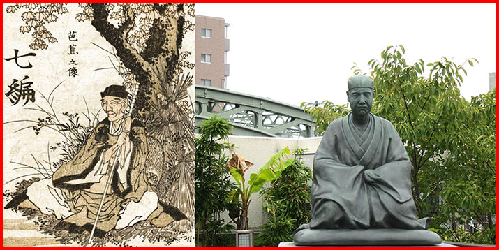 basho-portrait-statue-banana-tree-715