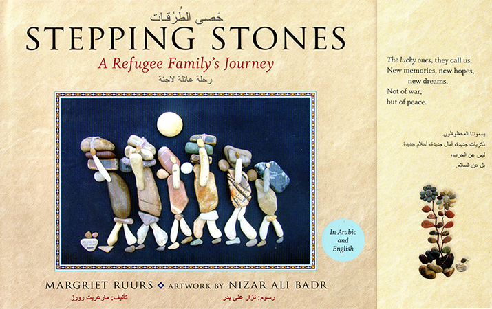 stepping-stones-refugee-family-journey-715
